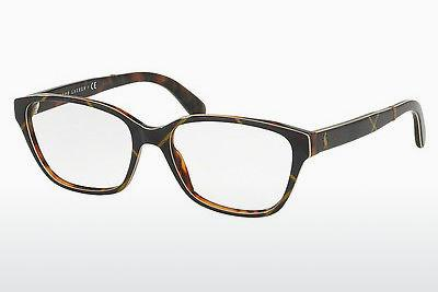 Lunettes design Polo PH2165 5625 - Brunes, Havanna