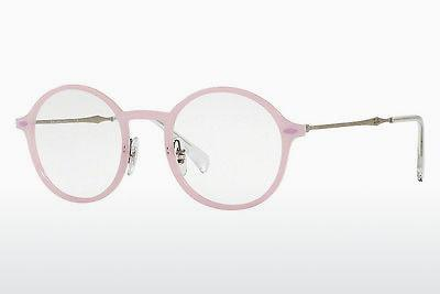 Lunettes design Ray-Ban RX7087 5639 - Rose