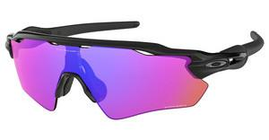 Oakley OO9208 920804 PRIZM TRAILPOLISHED BLACK