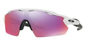 Oakley OO9211 921112 PRIZM ROADPOLISHED WHITE