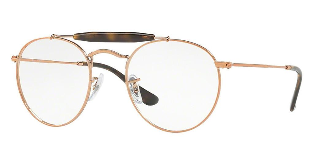 Ray-Ban   RX3747V 2943 SHINY COPPER