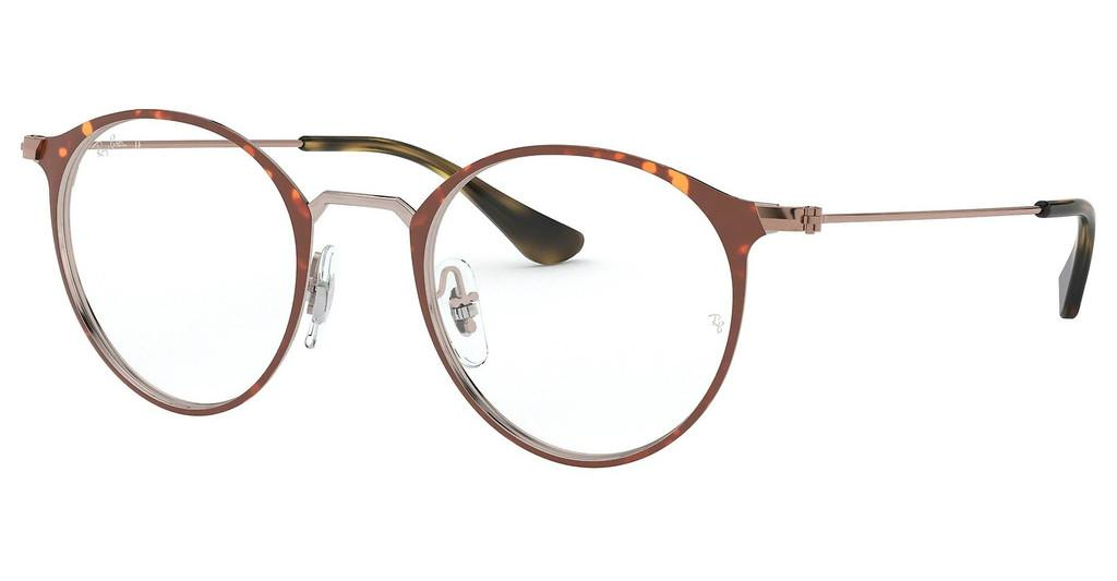 Ray-Ban   RX6378 2971 COPPER ON TOP HAVANA
