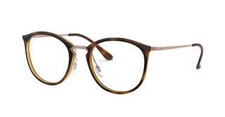 Ray-Ban RX7140 5687 STRIPPED HAVANA