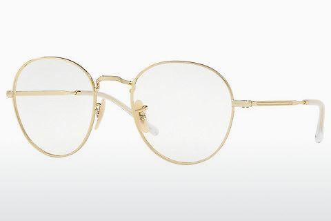 Lunettes design Ray-Ban Round Metal Ii (RX3582V 2500)