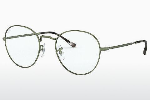 Lunettes design Ray-Ban ROUND METAL II (RX3582V 3073)