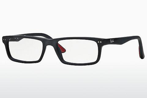 Lunettes design Ray-Ban RX5277 2077