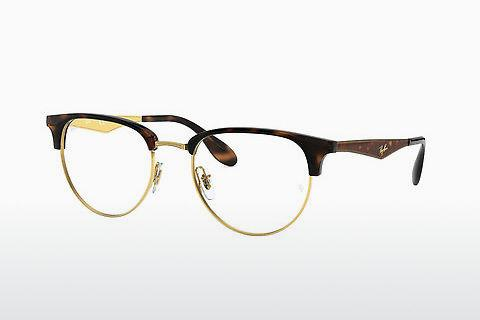 Lunettes design Ray-Ban RX6396 2933