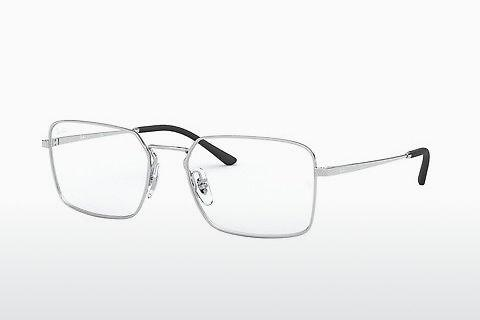 Lunettes design Ray-Ban RX6440 2501