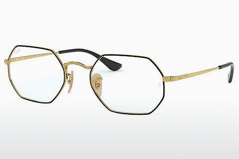 Lunettes design Ray-Ban RX6456 2991
