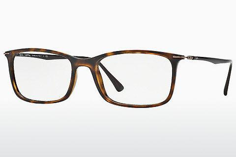 Lunettes design Ray-Ban RX7031 2301