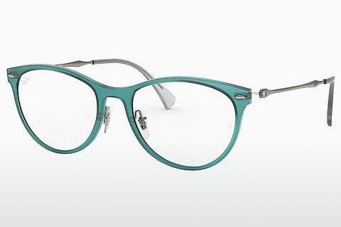Lunettes design Ray-Ban RX7160 5866