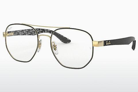 Lunettes design Ray-Ban RX8418 3014