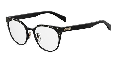 Lunettes design Moschino MOS512 807