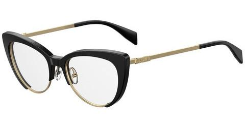Lunettes design Moschino MOS521 807
