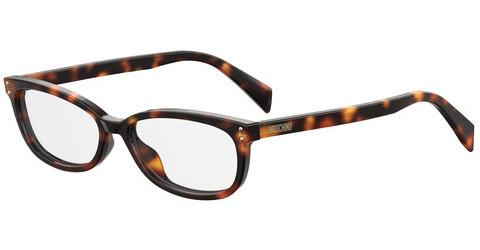 Lunettes design Moschino MOS536 086