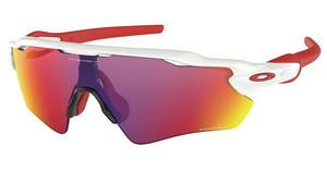 Oakley OO9208 920805 PRIZM ROADPOLISHED WHITE